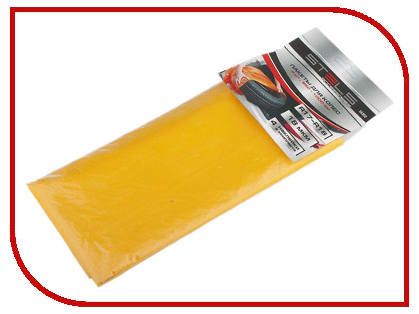 Аксессуар Stels 900 х1000 18 мкм для R 13-16 4 шт 55201