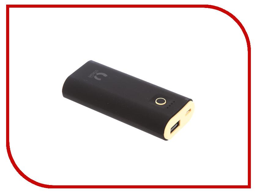 Аккумулятор SmartBuy Utashi X 5000mAh 2.1A Micro-USB Black-Beige SBPB-535 аккумулятор globusgps gl pb2 5000mah black green