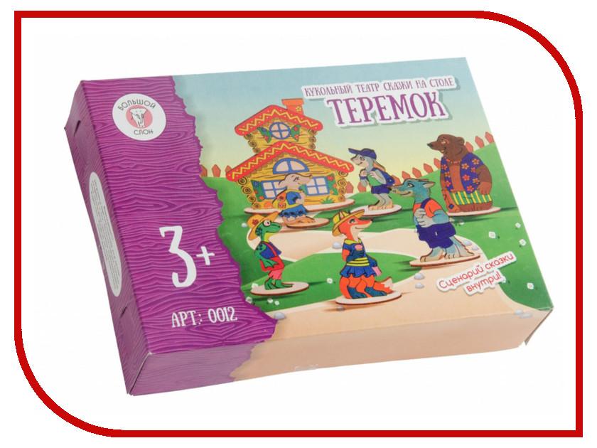 Игра Большой слон Кукольный театр сказки на столе Теремок 0012 цена