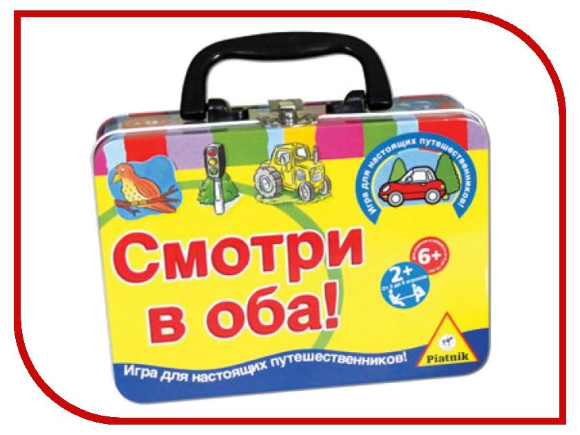 Настольная игра Piatnik Смотри в оба 782398 piatnik 738692