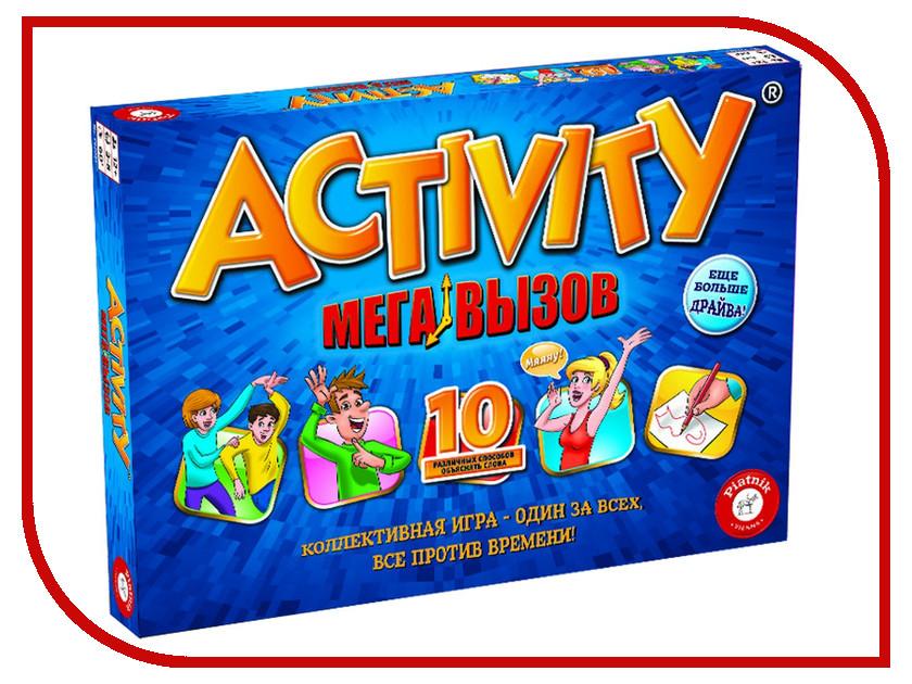 цена на Настольная игра Piatnik Activity Multi Challenge 792021