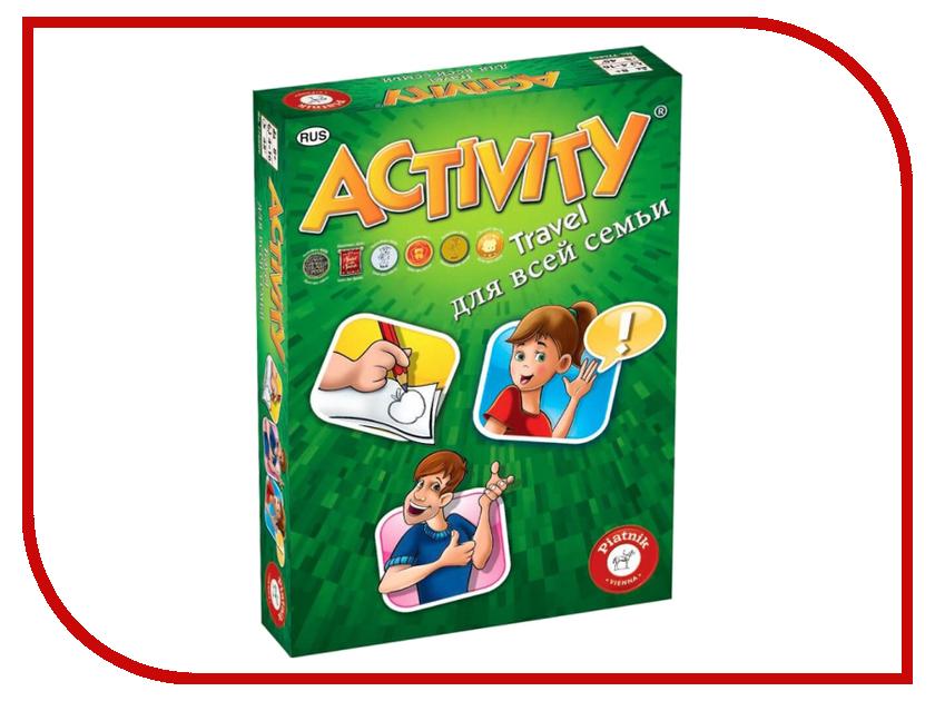 Настольная игра Piatnik Activity 793295 паззл piatnik 1000 эл кандинский абстрактная акварель 689001890539640 48см 5396