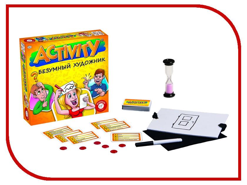 Настольная игра Piatnik Activity Безумный художник 793790 piatnik 738692