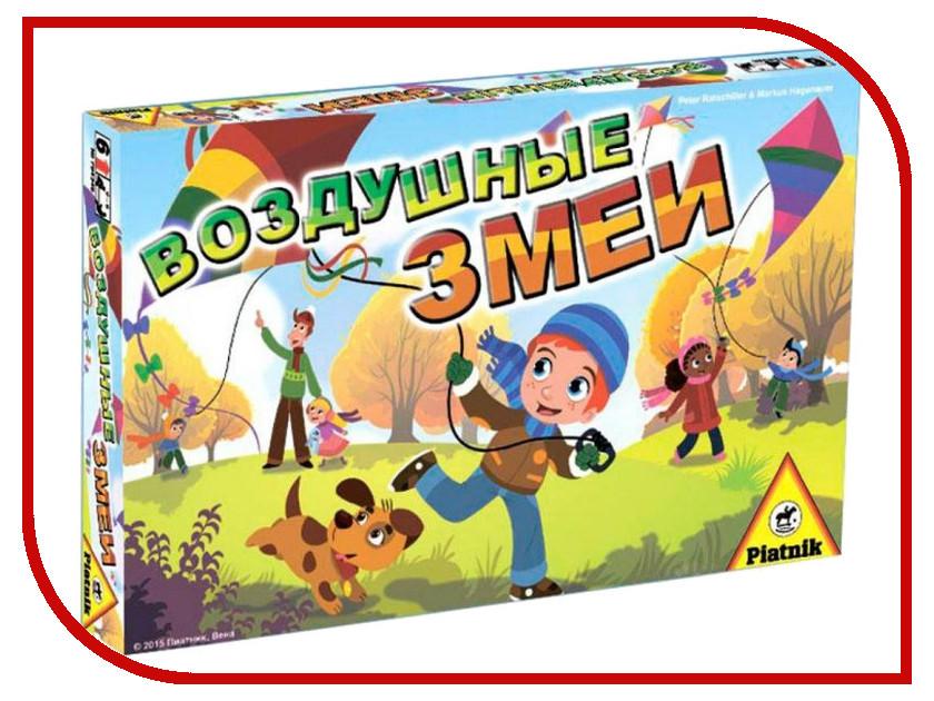 Настольная игра Piatnik Возд piatnik 738692