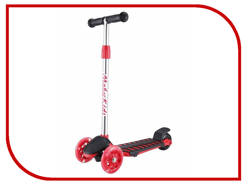 Самокат Moby Kids Junior Light 1.0 Red 641152