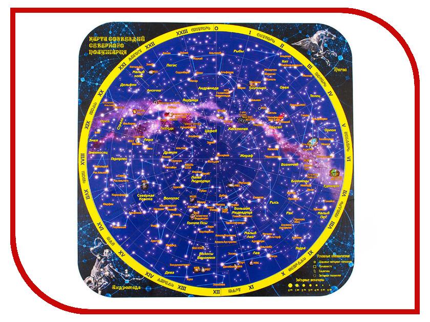 Пазл Геомагнит Карта созвездий северного полушария 1011