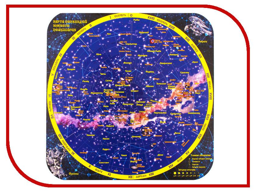 Пазл Геомагнит Карта созвездий южного полушария 1012