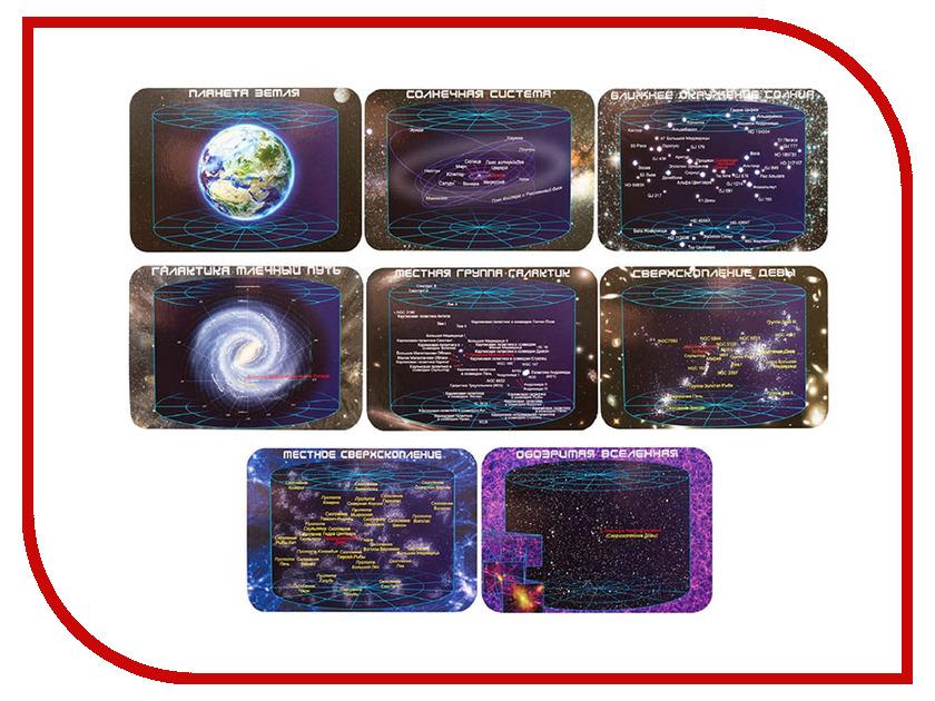 Пазл Геомагнит Масштабы вселенной 1013