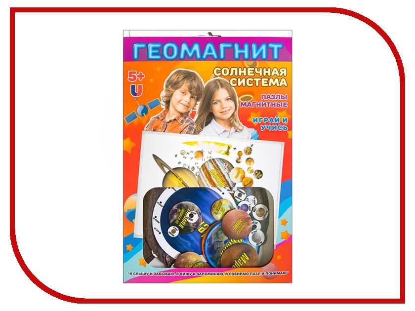 Пазл Геомагнит Солнечная система 1024