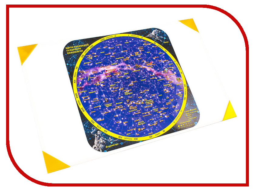 Пазл Геомагнит Карта созвездий северного полушария на доске 32х51cm 1040