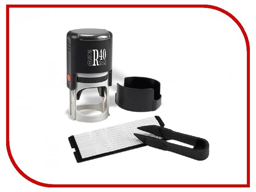 Печать самонаборная GRM R40 Plus 1 круг 231670