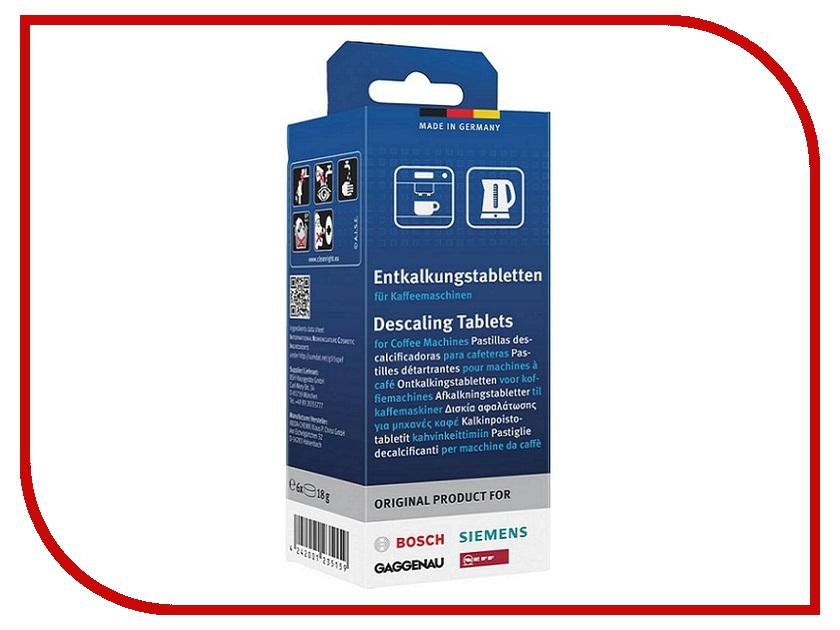 Таблетки от накипи Bosch TCZ6002 bosch waw28740oe