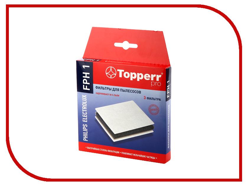 Фильтр Topperr FPH 1 для Philips topperr er 1