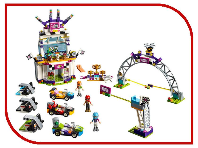 Конструктор Lego Friends Большая гонка 41352 конструктор friends lego lego mp002xg00d75
