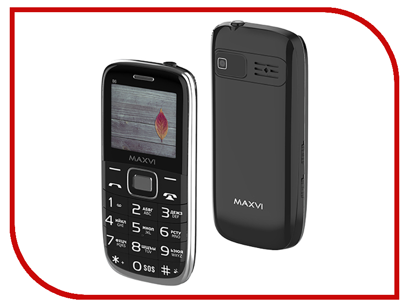 Сотовый телефон Maxvi B6 Black сотовый телефон archos sense 55dc 503438