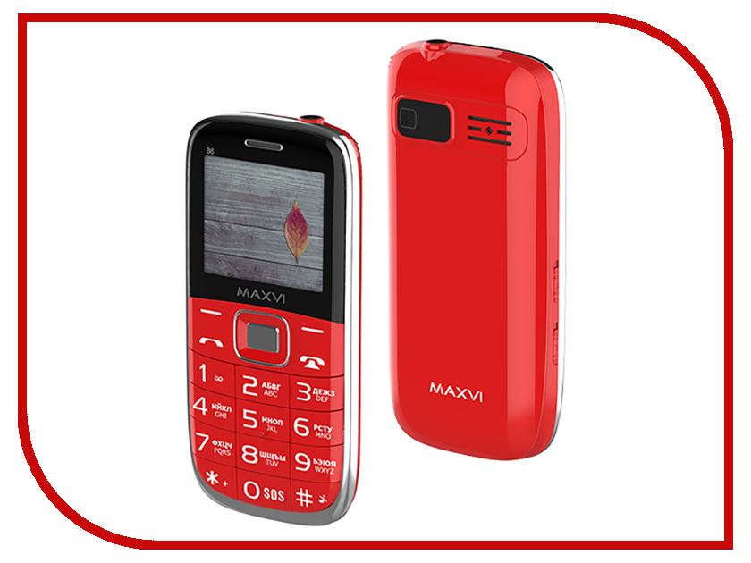 Сотовый телефон Maxvi B6 Red сотовый телефон maxvi p11 gold