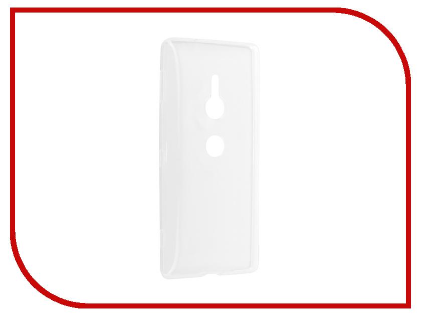Аксессуар Чехол для Sony Xperia XZ2 H8216/8276/8266/8296 Svekla Silicone Clear SV-SOH8216-WH