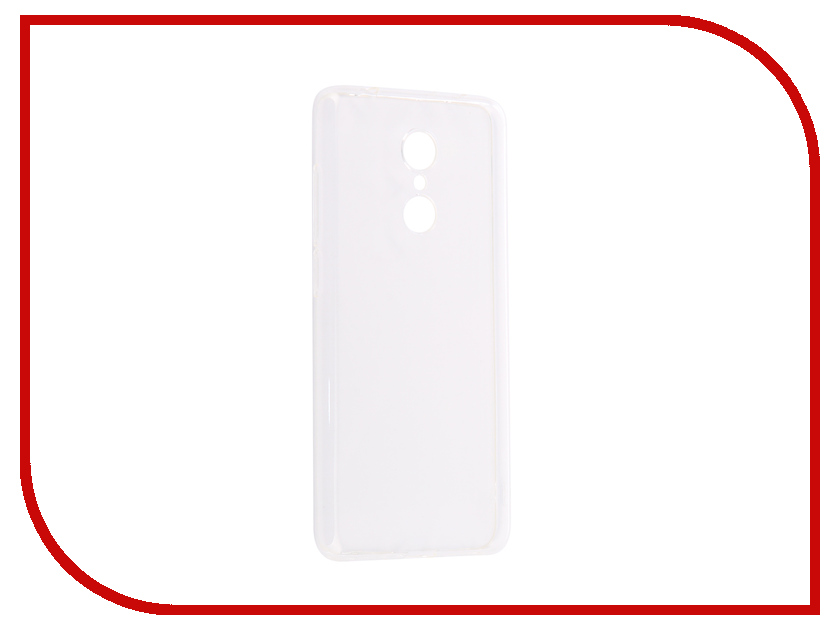 все цены на Аксессуар Чехол для Xiaomi Redmi 5 CaseGuru Silicon Liquid 101743
