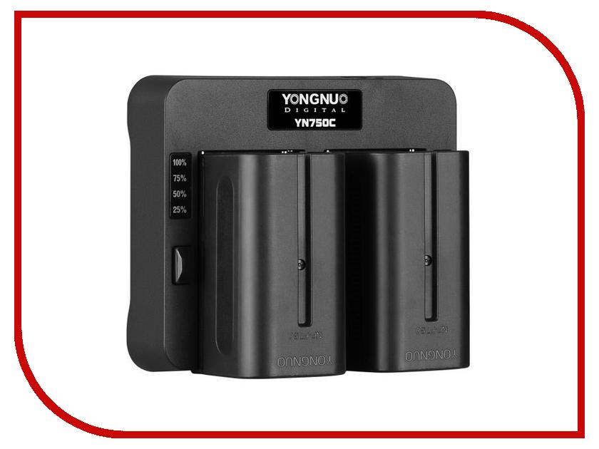 Зарядное устройство YongNuo YN750C для NP-F750 / NP-F970 professional rechargeable np f750 np f770 2 x battery charger for sony np f330 f530 f550 np f530 f570 npf550 np f570 np f970