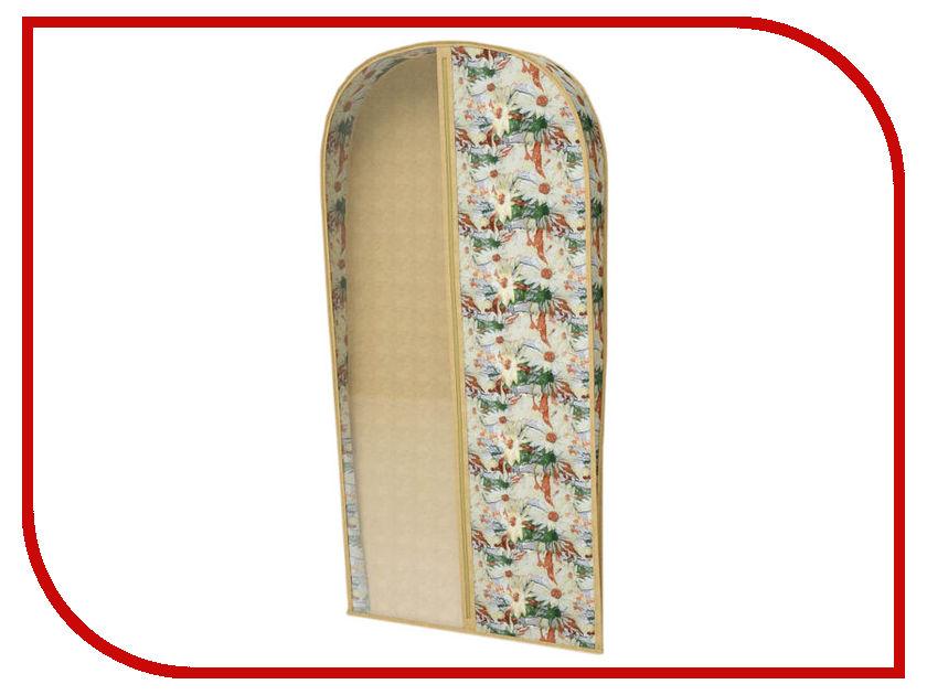 Аксессуар Чехол для одежды Cofret 60x130x10cm Объемный 1818 щетки для одежды дерево счастья щетка для одежды