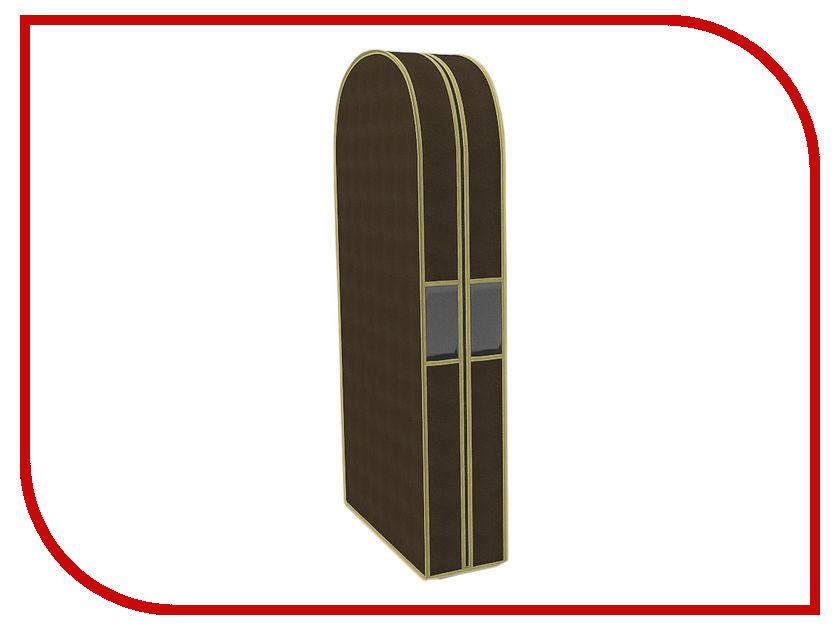 Аксессуар Чехол для одежды Cofret 60x130x20cm Двойной 1504 щетки для одежды дерево счастья щетка для одежды