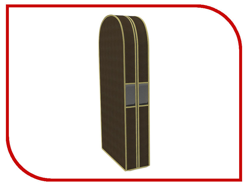 цена на Аксессуар Чехол для одежды Cofret 60x130x20cm Двойной 1504