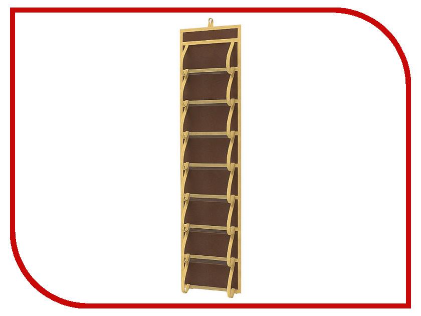 Аксессуар Кофр для колготок и мелочей Cofret 20x80cm Двусторонний 16 карманов 1510