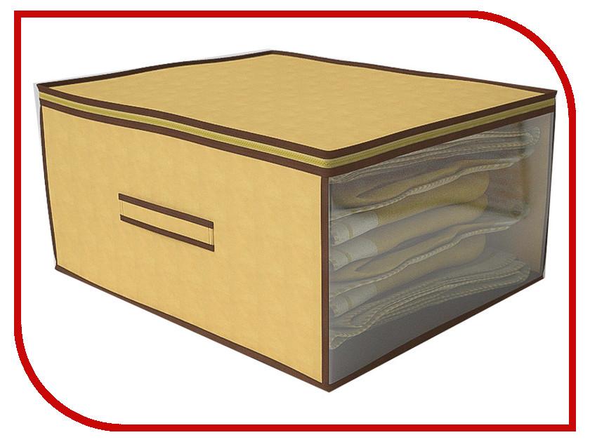 Аксессуар Кофр Cofret 60x50x30cm 1405 cofret кофр для хранения классик цвет черный 30х35х45 см