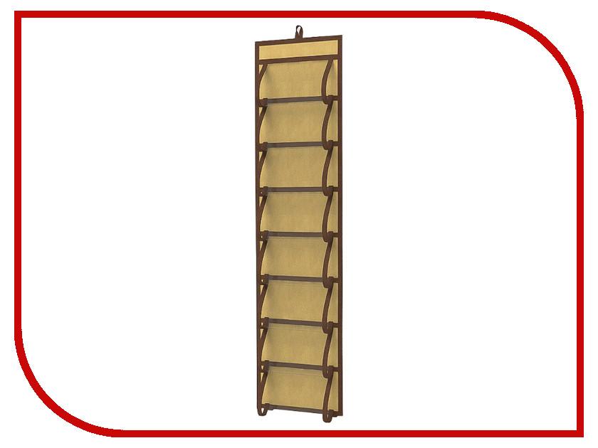 цены Аксессуар Кофр для колготок и мелочей Cofret 20x80cm Двусторонний 16 карманов 1410