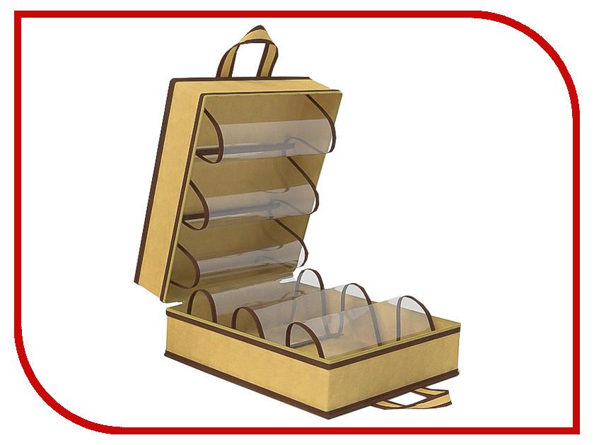 Аксессуар Чемоданчик для обуви Cofret 30x40x20cm на