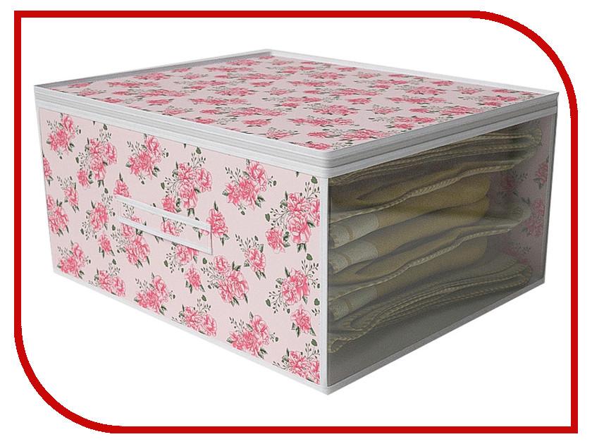Аксессуар Кофр Cofret 60x50x30cm 0105 cofret кофр для хранения классик цвет черный 30х35х45 см