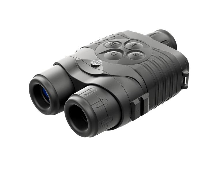 Прибор ночного видения Yukon Signal N340 RT 28063 цена