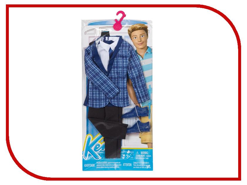 Кукла Mattel Barbie Одежда для Кена CFY02 брендовая одежда