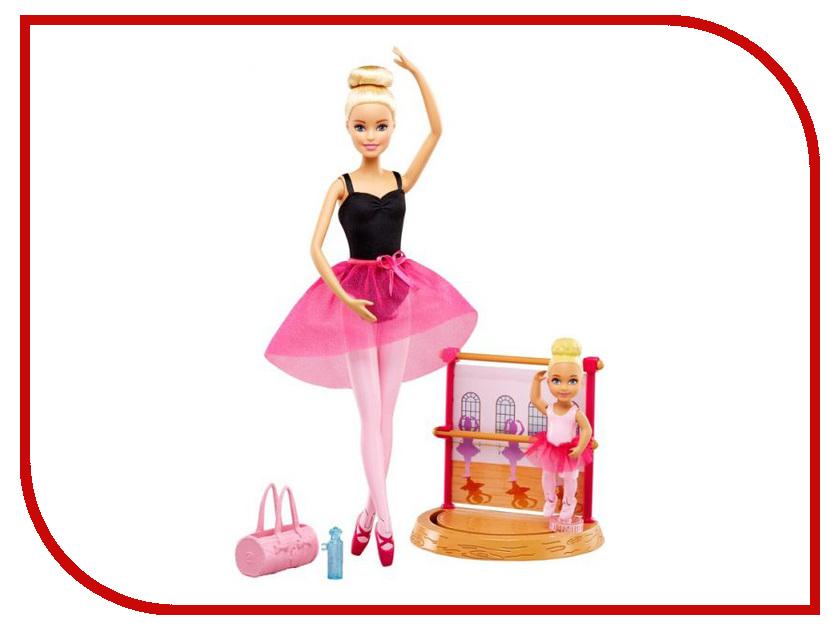 Кукла Barbie Инструктор балета, DXC93 одежда для балета sansha lg14