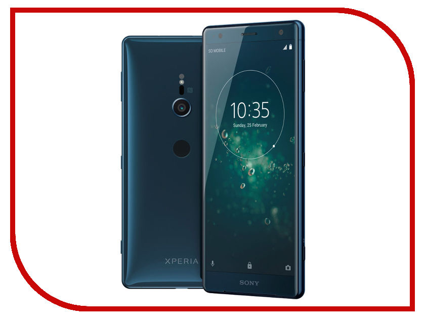 Сотовый телефон Sony H8266 Xperia XZ2 Green