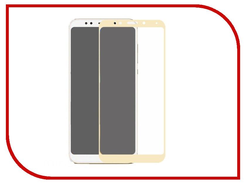 Аксессуар Защитное стекло для Xiaomi Redmi 5 Svekla Full Screen Gold ZS-SVXIRMI5-FSGOLD