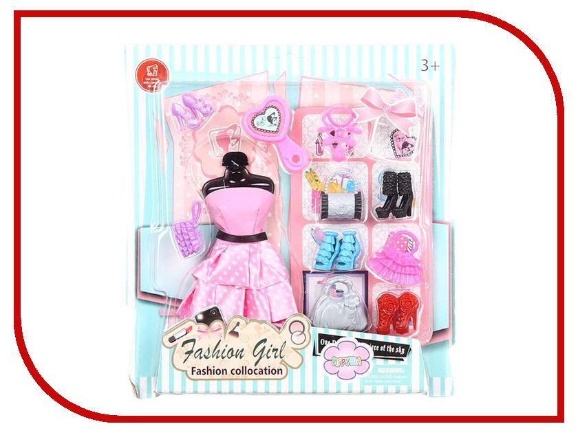 Кукла Игруша GL000524288