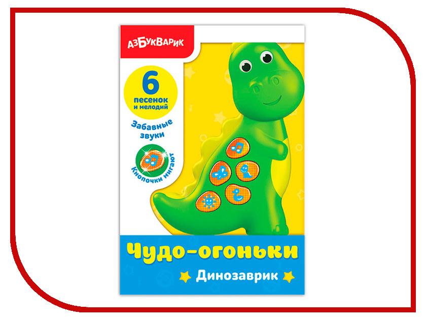 Звуковой плакат Азбукварик Динозаврик Чудо-огоньки 4680019282121