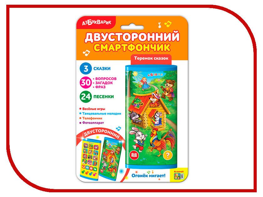 Телефончик Азбукварик Теремок сказок 4680019281919 электронные игрушки азбукварик двусторонний смартфончик теремок сказок