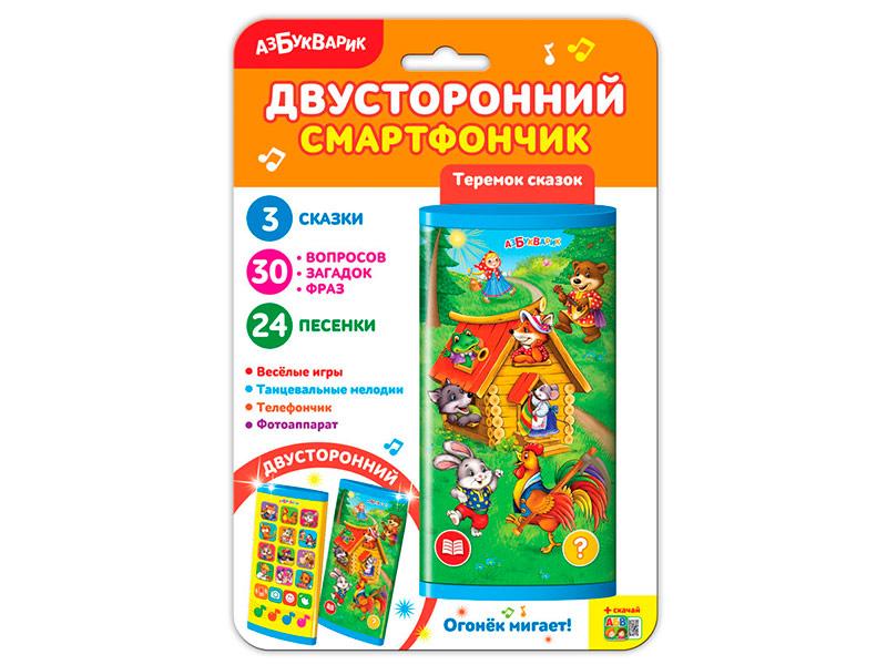 Телефончик Азбукварик Теремок сказок 4680019281919