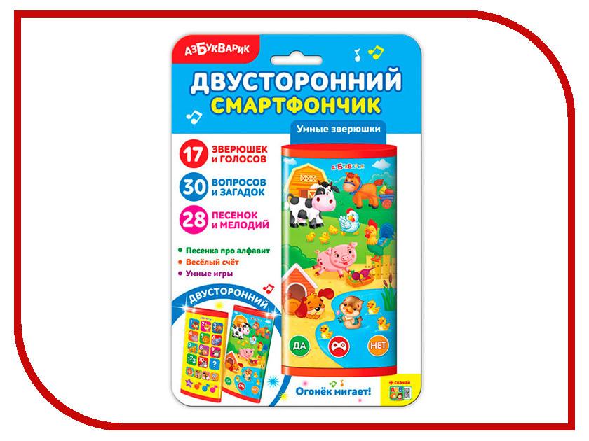 Телефончик Азбукварик Умные зверюшки 4680019281933