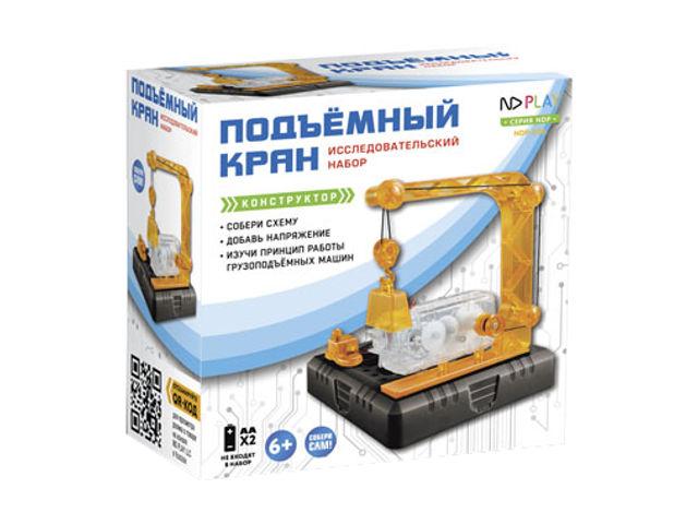 Конструктор ND Play Подъёмный кран 268171