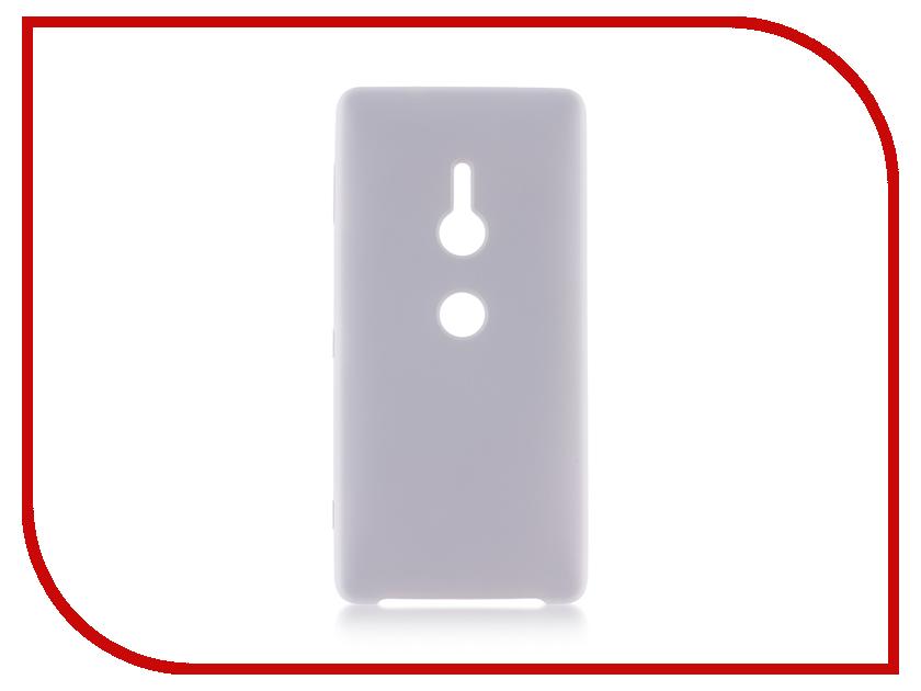 Аксессуар Чехол для Sony Xperia XZ2 BROSCO Gray XZ2-SOFTRUBBER-GREY brosco grey monopod 01 grey