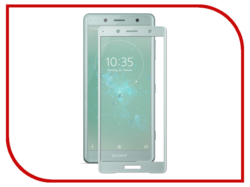 Аксессуар Защитное стекло для Sony Xperia XZ2 Compact BROSCO 3D Green XZ2C-3D-FLEX-GLASS-GREEN creative fashion plated glass 3d led e27 pendant light for dining room living room restaurant bar glass pendant lamps 1483