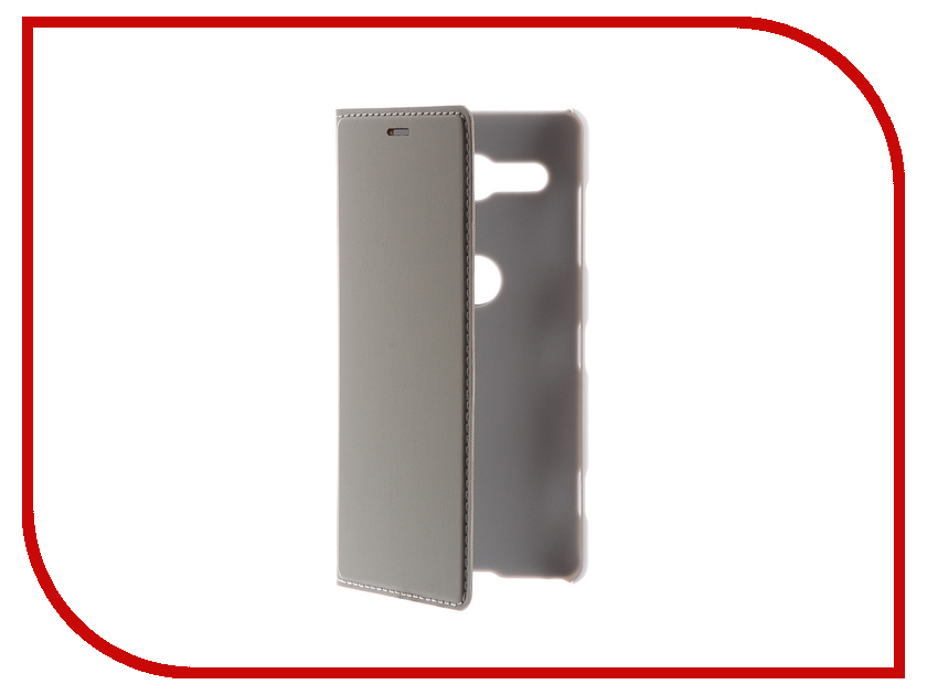 Аксессуар Чехол-книжка для Sony Xperia XZ2 Compact BROSCO Grey XZ2C-BOOK-GREY cover co52 06