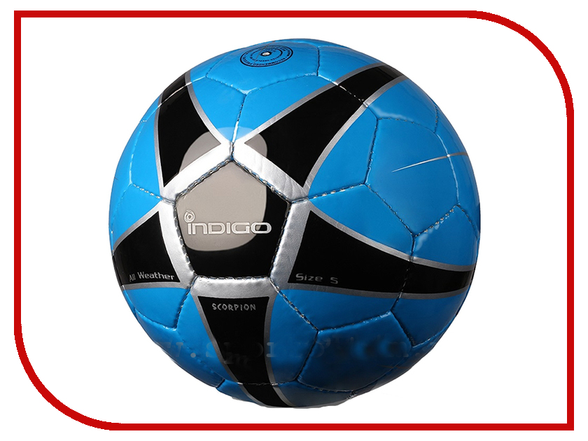 Мяч Indigo №5 Scorpion мяч indigo 5 alex