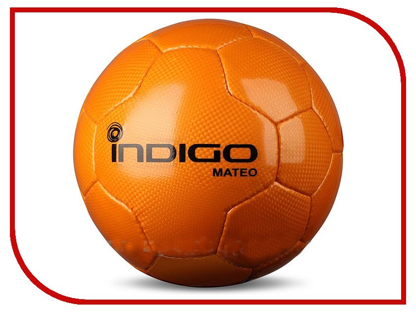 Мяч Indigo №5 Mateo mateo хрустальная сахарница юла 2