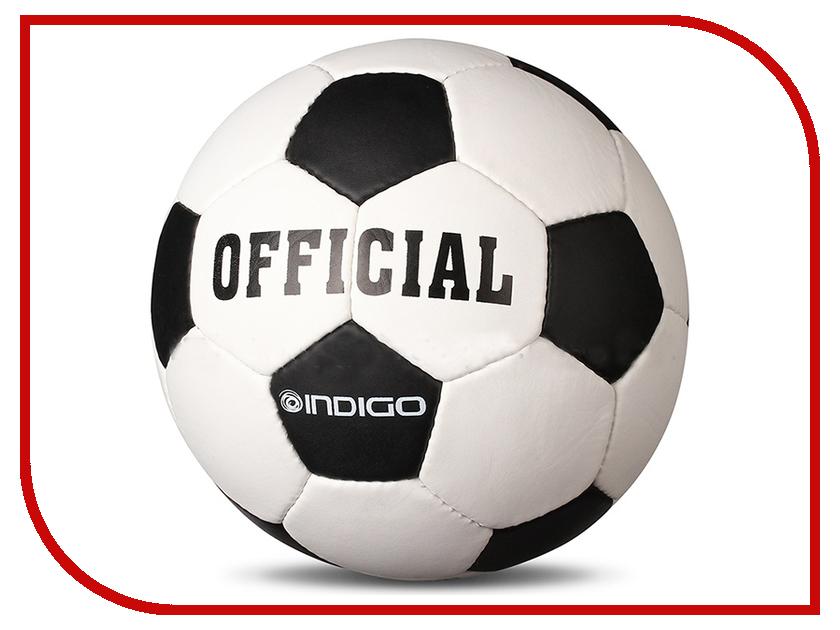 Мяч Indigo №5 Official 1132 мяч indigo 5 alex