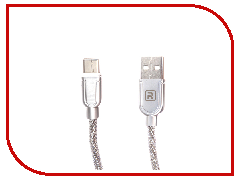 Аксессуар Recci Armor RCT-T25 USB-Type-C Silver new opportunities russian edition beginner