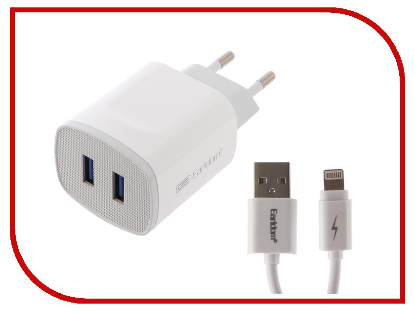 Зарядное устройство Earldom ES-141 2xUSB + Lightning White зарядное устройство budi m8j056e 2xusb 2 4a lightning